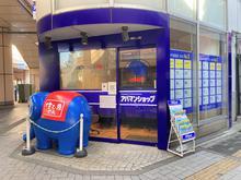 【店舗写真】アパマンショップ橋本店(株)オリバー365