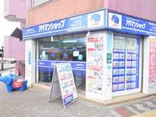 【店舗写真】アパマンショップ相模大野店(株)オリバー365