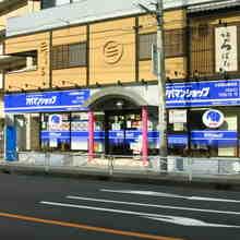 【店舗写真】アパマンショップ小田急相模原店(株)オリバー365