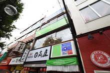 【店舗写真】アパマンショップ青葉台店(株)オリバー365
