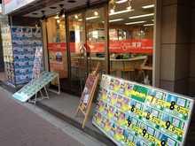 【店舗写真】賃貸大阪(株)