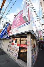 【店舗写真】ワントップハウス京橋店賃貸大阪(株)