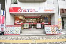 【店舗写真】ワントップハウス賃貸大阪(株)江坂店