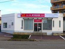 【店舗写真】リビングギャラリー高田店エリアリンク(有)