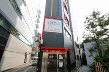 【店舗写真】(株)カンフィー茅場町店