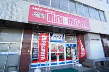 【店舗写真】ミニミニFC郡山南店(株)アイル