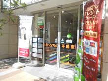 【店舗写真】ルームナビ不動産 日暮里店(株)マナコーポレーション
