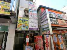 【店舗写真】いえらび八王子店(株)ドリームアーク