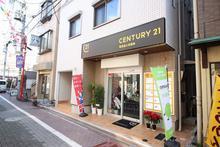 【店舗写真】センチュリー21電商連土地建物(株)