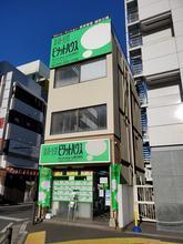 【店舗写真】ピタットハウス川越西口店(株)リンク