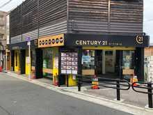 【店舗写真】センチュリー21(有)エーワンホーム