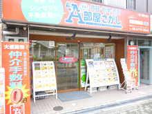 【店舗写真】(有)アントプレナーマネジメントグループ