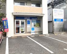【店舗写真】レオパレスパートナーズ白河店(有)ベル・エキップ
