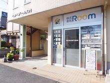 【店舗写真】YAMADA グループ (株)Room