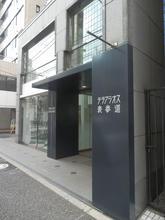 【店舗写真】(株)エムケーシー・パートナーズ
