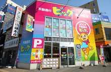 【店舗写真】(株)ビッグ北24条店