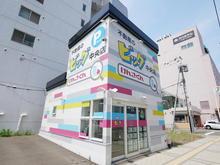 【店舗写真】(株)ビッグ中央店