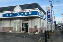 【店舗写真】(有)タカラ不動産