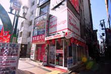 【店舗写真】(株)プラン・ドゥ・シー三宮本店