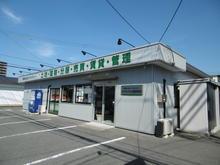 【店舗写真】エフケイビル(株)