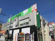 【店舗写真】ピタットハウス島田店(株)IPR土地建物