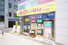【店舗写真】(株)リゾン志木支店