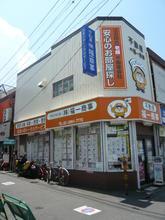 【店舗写真】(株)福一商事