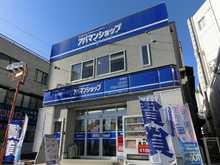 【店舗写真】アパマンショップ岩槻店(株)シンコー流通サービス