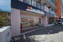 【店舗写真】ハウスプランニング西原店(株)ハコ企画