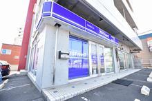 【店舗写真】アパマンショップ発寒南店(株)N-Connect