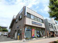 【店舗写真】シャーメゾンショップ 丸一土地建物(株)賃貸部