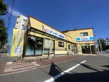【店舗写真】(株)アンサー倶楽部本店