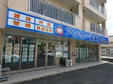 【店舗写真】(株)アンサー倶楽部八幡支店