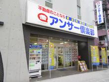 【店舗写真】(株)アンサー倶楽部小倉店