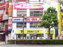 【店舗写真】(株)ミニミニ城南蒲田店