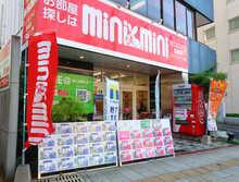 【店舗写真】ミニミニFC長崎店アイ・リリーフ(株)