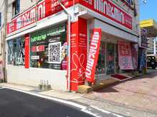 【店舗写真】ミニミニFC長崎大学前店アイ・リリーフ(株)
