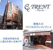 【店舗写真】トレント 新宿本店(株)クルーズカンパニー