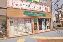 【店舗写真】(株)エース・プランニング