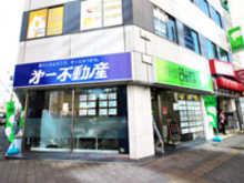 【店舗写真】ピタットハウス静岡南店(株)第一不動産