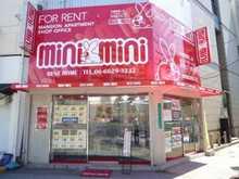 【店舗写真】ミニミニFC西田辺店(株)レントホーム