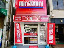 【店舗写真】ミニミニFC近鉄上本町店(株)レントホーム