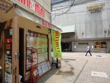 【店舗写真】ミニミニFC本通り店ドヒハウス(株)