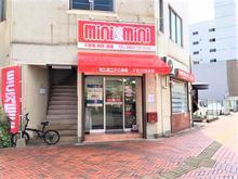 【店舗写真】ミニミニFC呉店ドヒハウス(株)