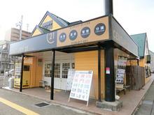 【店舗写真】センチュリー21(株)イズミベルロード店