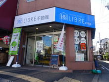 【店舗写真】LIBRE不動産(株)LIBRE