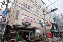【店舗写真】(株)アーウェイ・ミュウコーポレーション西新店