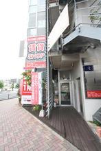 【店舗写真】(株)アーウェイ・ミュウコーポレーション姪浜店