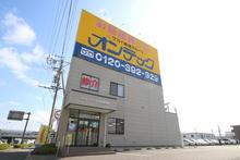 【店舗写真】(株)オンテック信州店
