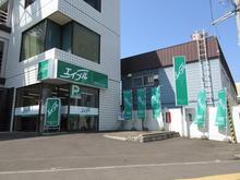 【店舗写真】エイブルネットワーク澄川店(有)アルズプランニング